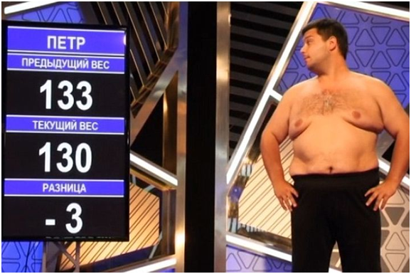 Фото Петра до похудения на реалити-шоу Взвешенные люди